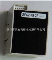 SP系列SP60 SP62 SP64系列電池 Xrite 愛色麗