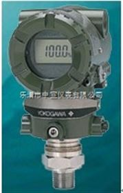 EJA530A-DDS8N-02DE日本横河EJA530A变送器