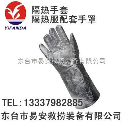 铝箔隔热手套