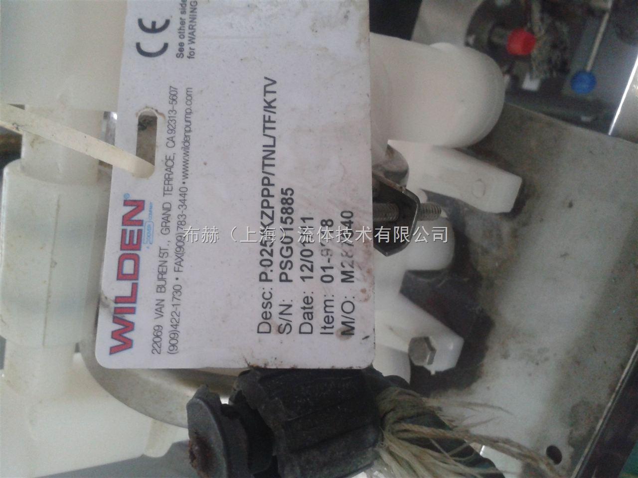 DG4V-3-2A-M-U-H7-60常规现货