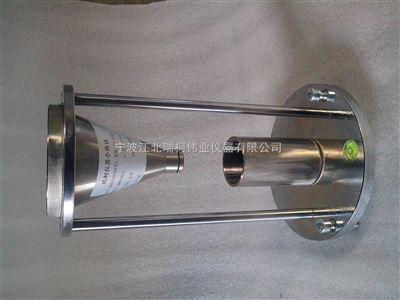 高吸收性樹脂密度測定儀 聚丙烯鹽酸密度測定儀
