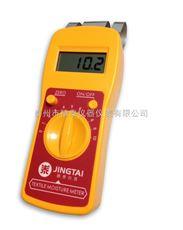 JT-T皮具水份测定仪