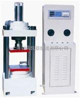TSY-2000TSY-2000 型压力试验机(数显电动升降)