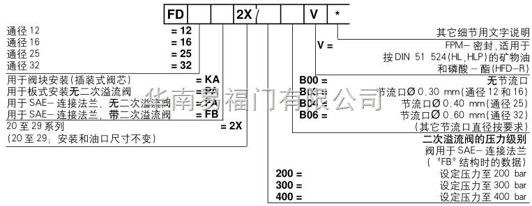 电路 电路图 电子 原理图 763_296