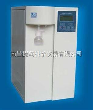 超純水機,成都優普UPHW系列超純水機UPHW-I/II/III/IV-20100升