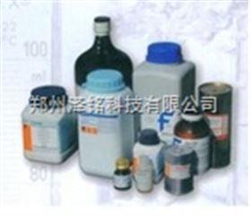 鄭州批發零售生物試劑生化試劑氧化型輔酶II(NADP)