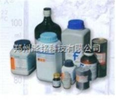 生物试剂染色剂氮蓝四唑/超纯