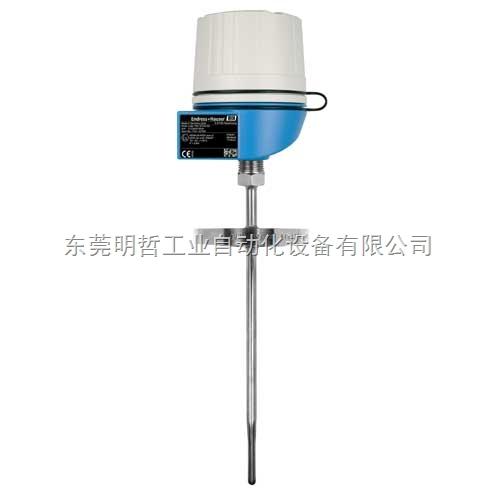 E+H防爆型温度传感器