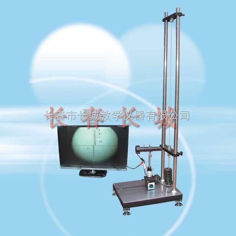 CCD杨氏模量测定仪