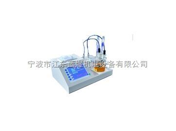 高精度微量水分测定仪