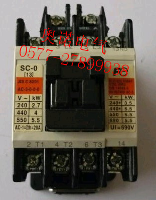 sc-0交流接触器,远程控制器