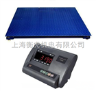 SCS10吨电子地磅秤/10T磅秤/扬州电子地磅价格