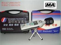 YSD130YSD130 礦用本質安全型噪聲檢測儀|噪音計|聲級計