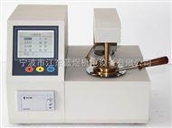 LY-BS-2000型全自动石油闭口闪点测定器