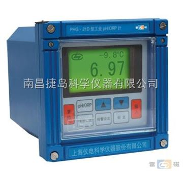 PHG-21D型工業pH/ORP計,上海雷磁PHG-21D型工業pH/ORP計