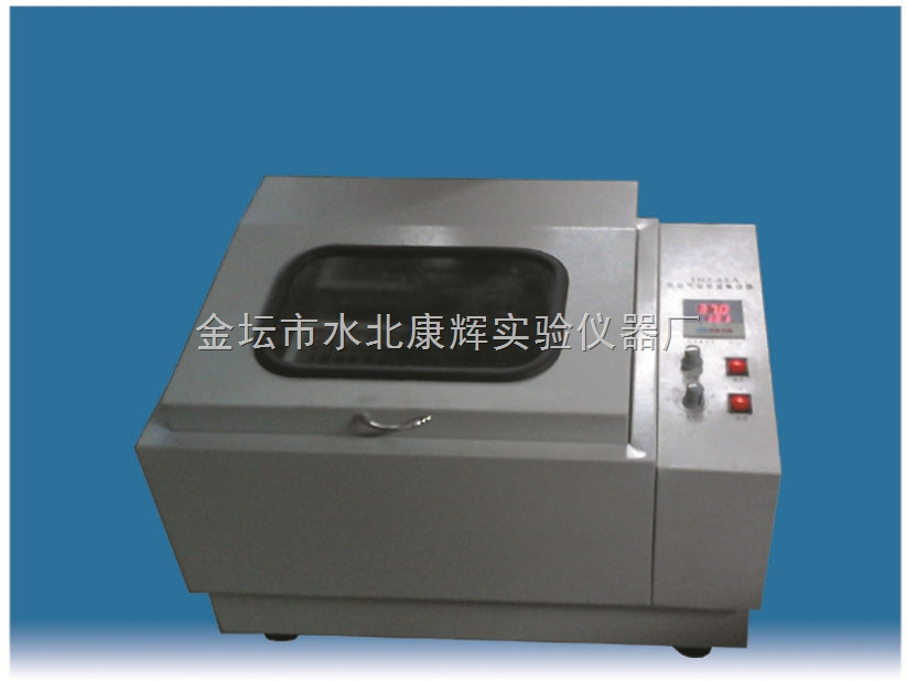 THZ-82A气浴恒温振荡器