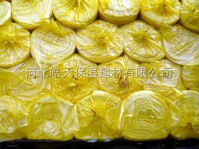 保温防火材料 *工业窑炉岩棉板 玻璃棉板厂家