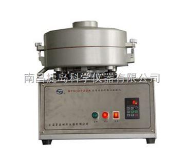 SYD-0722 瀝青混合料離心抽提儀,上海昌吉SYD-0722 瀝青混合料離心抽提儀