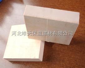 漯河密度50kg/55mm外墙防火酚醛板价格【现货供应】