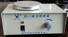 8S-1磁力搅拌器