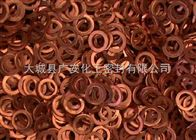 Z新供应紫铜垫片价格