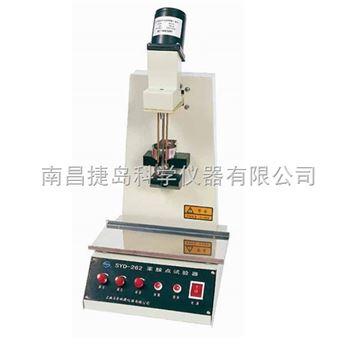 SYD-262石油產品苯胺點試驗器,上海昌吉SYD-262石油產品苯胺點試驗器