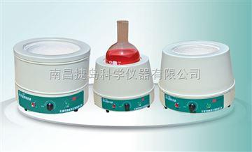 2000ml 電熱套,98-I-B電子調溫電熱套,天津泰斯特98-I-B 2000ml 電子調溫電熱