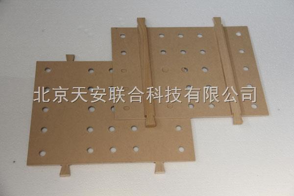 木板孔式标本夹 小型标本夹