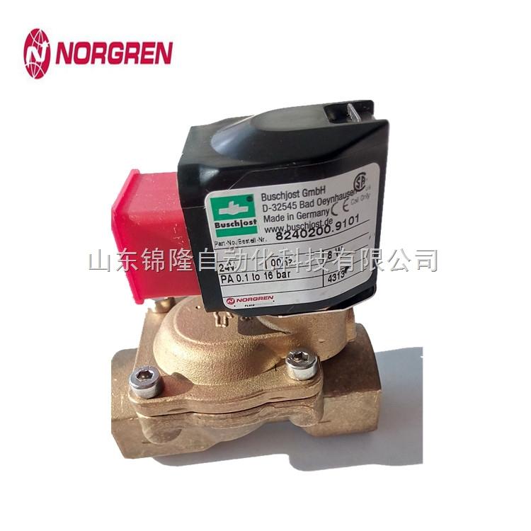 8240700NORGREN电磁膜片阀