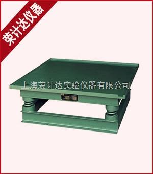 结构及工作原理 混凝土振动台主要由台底架