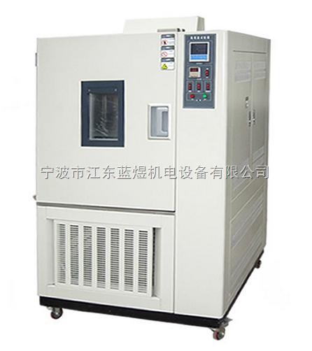 高低温试验箱,高低温箱
