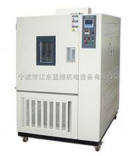 LY-GDW系列高低温试验箱,高低温箱