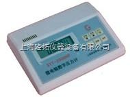 DP100-II数字微压计用途