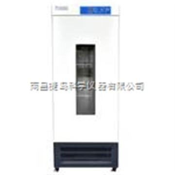血小板恒温保存箱,XXB-300血小板恒温保存箱,上海跃进XXB-300血小板恒温保存箱