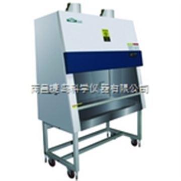 生物安全柜,BHC-1300 II B2生物安全柜,上海躍進BHC-1300 II B2生物安全柜
