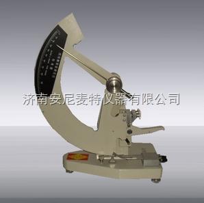 厂家直销供应纸张专用精密单面机控制数显式撕裂度测试仪