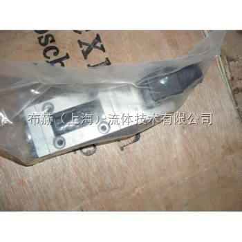 MVSPM22-160小型插装阀