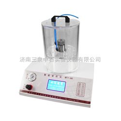 GB10440圆柱形复合罐快速泄露测试仪(空气压力法)