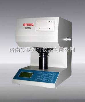 *供应造纸精密AT-BD-1白度测试仪