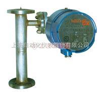 UTD-13C-iaⅡCT5电动浮筒液位变送器