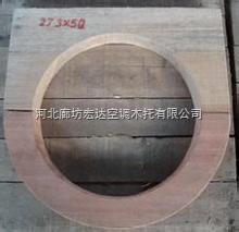 铁岭空调木托加工生产