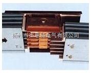 防水型母线槽