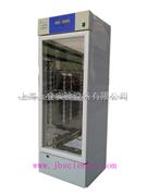 JBCC-100冷藏箱