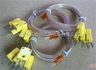 MC-K-30热压脉冲机热电偶