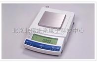 宽量程型电子天平 电子分析天平 响应性电子天平