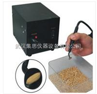 ZHTP-DXB-A电子吸种笔/吸种笔