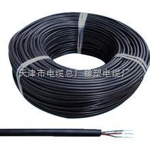 廊坊BP-VVP2变频器电缆3X35+3价格查询