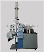 R2006B-L旋轉蒸發器
