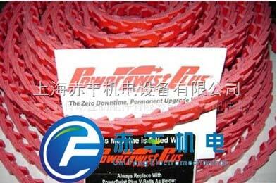 供应进口活络带,FENNER活络带,0型活络带,A型活络带,B型活络带