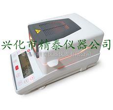 JT-K6月饼馅料水分测定仪